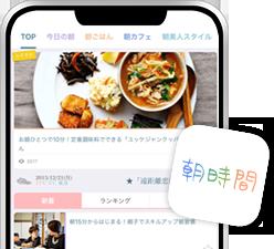 無料アプリ