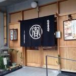 京都に行ったら絶対訪れたい!朝ごはんスポット5選