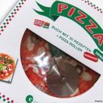 美味しさ満点ピザの本!