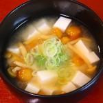 これぞ日本の朝ごはん!定番からアレンジまで味噌汁レシピ5選