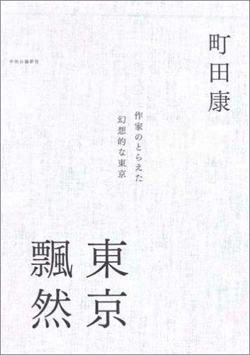 20121218b