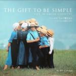 『シンプルという贈りもの』アーミシュの暮らしを写した美しい写真集