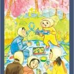 抱腹絶倒の県民ギャグ漫画『ぷりぷり県』