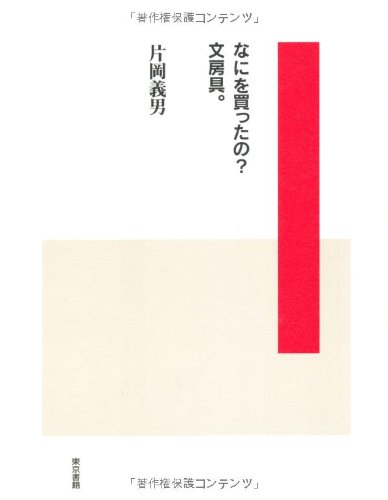 20130521