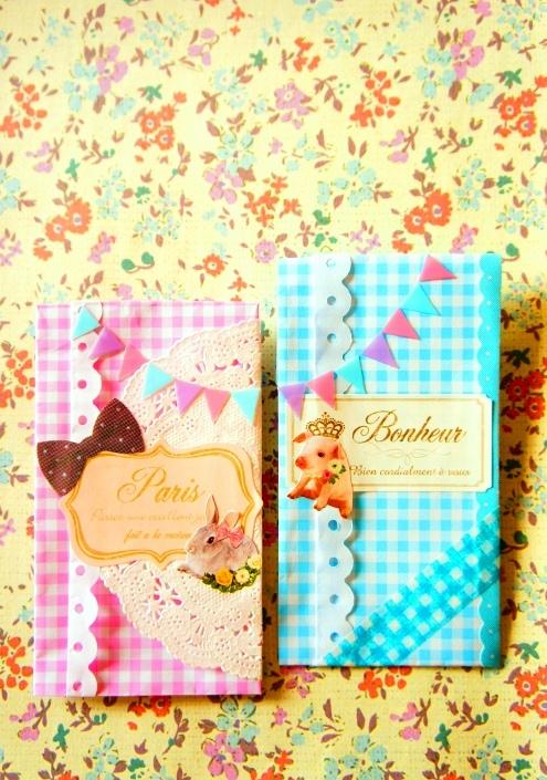 クリスマス 折り紙 ポチ袋 折り紙 : asajikan.jp