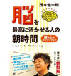 ph_takako_uehara