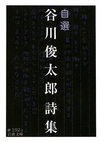 20130806