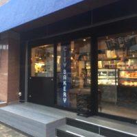 【広尾】パン工房もあるパン屋さんでおいしい朝ごはん!@ THE CITY BAKERY【vol.5】