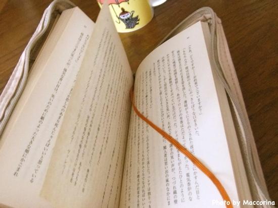 ブックカバーとしても使えます。ペン差し、しおり付き。