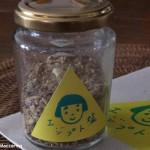 「エジプト塩」魔法のひと振りでエキゾチックな一皿に