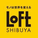 渋谷ロフトで開催、朝活講座講師します