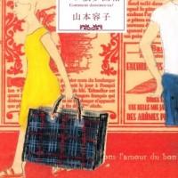 『パリ散歩画帖』紙ナプキンのスケッチがそのままパリ案内に!