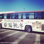 """さすけね""""Don't worry be HAPPY""""☆Sweet Morning Delivery in Aizu"""