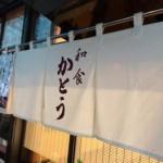 【築地】あの大人気グルメ漫画でも紹介!朝から絶品お魚定食♪@和食かとう