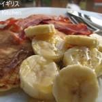 免疫力アップ!ウィルス予防の朝バナナレシピ