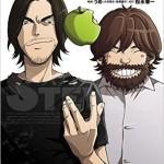 Apple創設者2人の天才を描いた話題のコミック『スティーブズ』