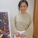 永作博美さんが、みずみずしさを保つためにやっている3つのこと[スペシャルインタビュー!]