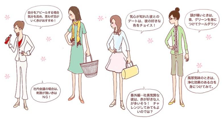 https://asajikan.jp/wp-content/uploads/2015/03/con_06.jpg