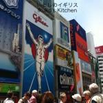 大阪一の有名人