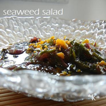 ねばねば海藻サラダdeさっぱりポン酢