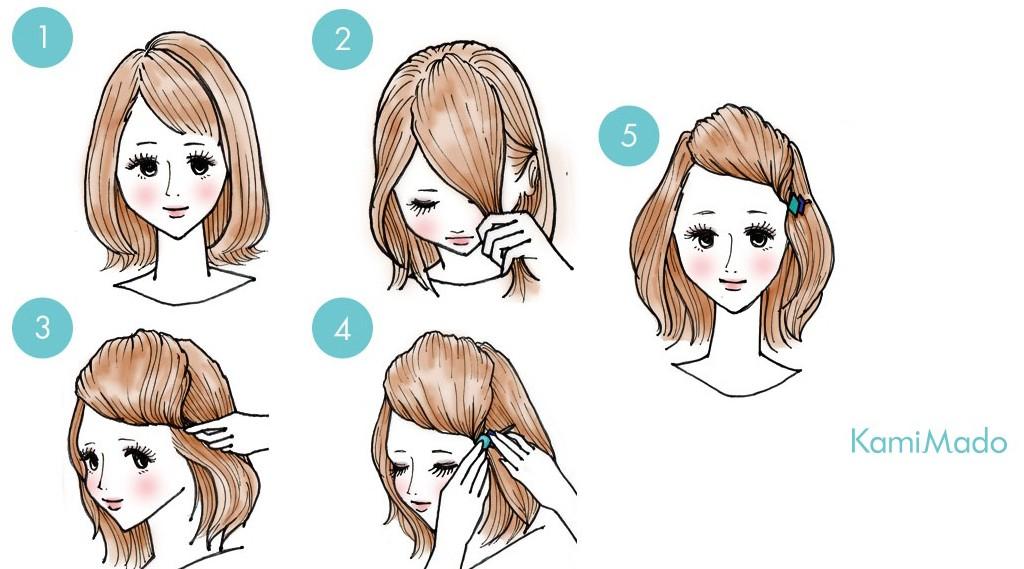 hair_maegami1