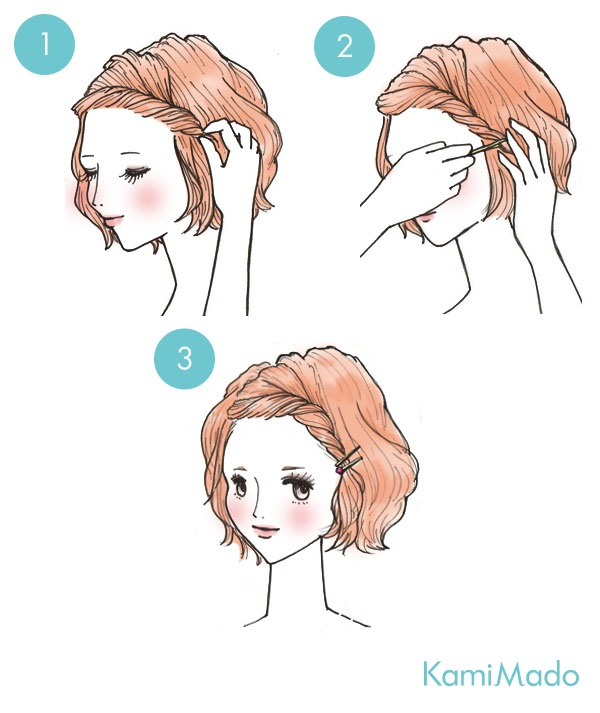 hair_maegami2