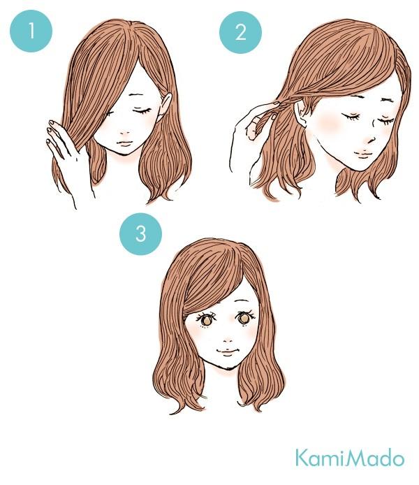 hair_maegami3