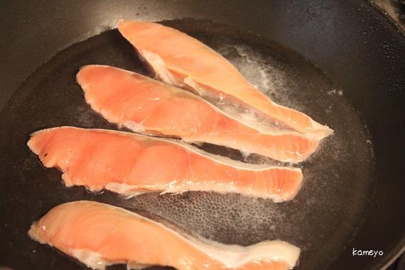 塩鮭レシピ1