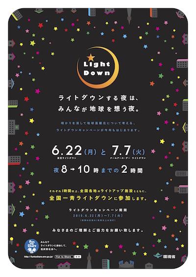 BONBON348b