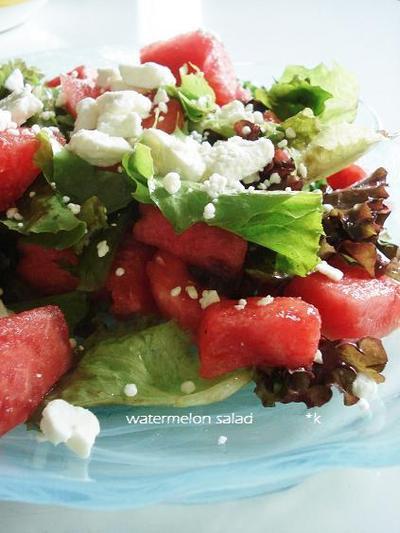 ギリシャ風スイカのサラダ