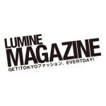 LUMINE MAGAZINE