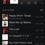 Apple Musicで「朝」のプレイリストを探してみたら
