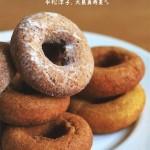 タルト、豆花、塩トースト…『3時のおやつ』エッセイ・アンソロジー