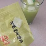 粉末緑茶が暑い朝に大活躍&新入りねこは、ウィートグラスが好き。