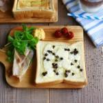 うちの人気者!マスカルポーネチーズとチョコの簡単スイーツトースト