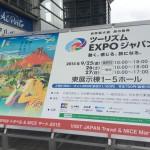 東京にいながら旅行気分が味わえて、おトクな「ツーリズムEXPO」
