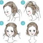 前髪をいじるだけ!カットなしで雰囲気をチェンジできるヘアアレンジ3選