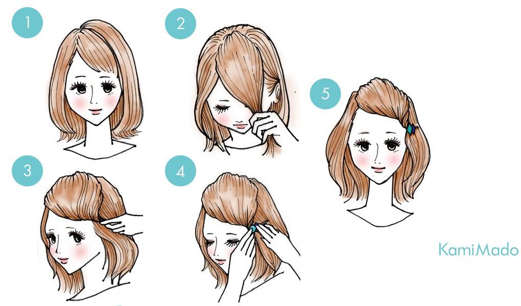 hair_nobasi2