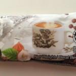 今朝のコーヒーはハラル認証ホワイトコーヒー