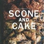 ボウルひとつで作れるスコーン&ケーキの本