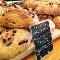 【東京・代官山の朝食】女子力アップ!ベリーパンがイチオシ「空と麦と」