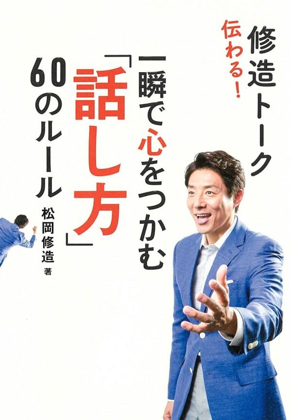 20151215