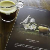 目覚めの一杯。コーヒーにバニラとカルダモン