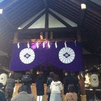 東京のお伊勢様で新年祈祷