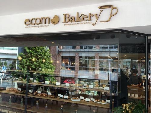 ecomo bakery1