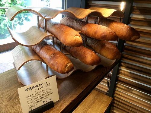 ecomo bakery7