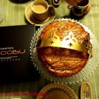 王様のケーキを食べる朝