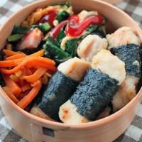ワンボウルで手軽に!「ささみの海苔巻きチキン」のお弁当