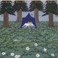 ロマンチックで残酷な大人の童話『眠れる森の美女』
