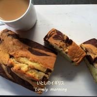 あと10日でイギリスはサマータイム。パウンドケーキで春の朝ごはん